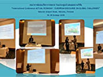 """คณาจารย์แขนงวิชาการตลาด ร่วมประชุมนำเสนอผลงานวิจัย """"International Conference ACTUAL ECONOMY : EUROPEAN DISCOURSE ON GLOBAL CHALLENGES"""" Helsinki Airport Hotel, Helsinki, Finland 16-18 October 2018"""
