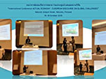 """คณาจารย์แขนงวิชาการตลาด ร่วมประชุมน าเสนอผลงานวิจัย """"International Conference ACTUAL ECONOMY : EUROPEAN DISCOURSE ON GLOBAL CHALLENGES"""" Helsinki Airport Hotel, Helsinki, Finland 16-18 October 2018"""